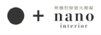 ナノ・インテリア株式会社